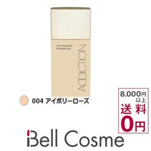 ADDICTION アディクション ザ スキン ケア ファンデーション #004 Ivory Rose SPF25・PA++ 30ml ゆうパケット対応3cmの商品画像|ナビ