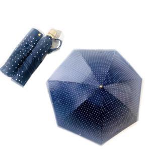新品  ポロラルフローレン POLO Ralph Lauren 傘 軽量 折りたたみ傘  ドット柄の...