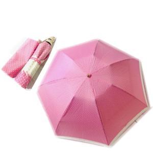新品  ポロラルフローレン POLO Ralph Lauren 傘 軽量 折りたたみ傘  可愛いドッ...
