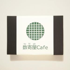 ◇◆数寄屋カフェ◆◇ かりんとう詰め合わせ【黒糖・抹茶・牛乳】|belleherald