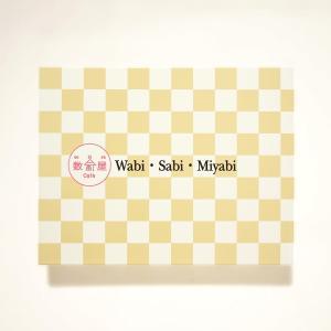 ◇◆数寄屋カフェ◆◇ Wabi・Sabi・Miyabi 焼菓子【28枚入】|belleherald