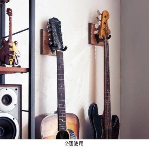 ギターハンガー|bellemaison