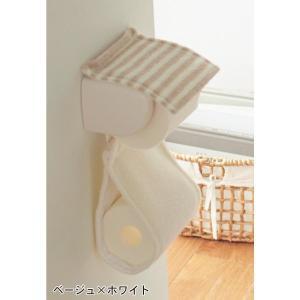 トイレ用品 抗菌防臭トイレットペーパーホルダーカバー カラー ベージュ×ホワイト|bellemaison