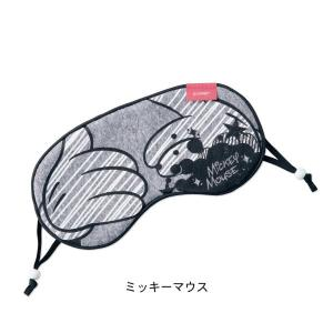 トラベルグッズ ディズニー アイマスク ミッキーマウス ミニーマウス くまのプーさん