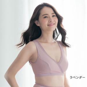 桝谷 産前―産後 授乳対応クロスオープンハーフトップ 「マタ...
