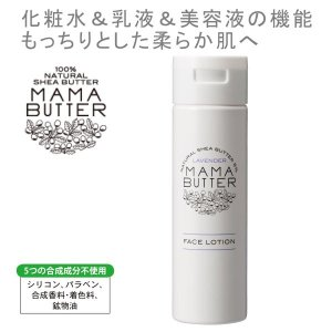 ●内容量/200ml ●シリコン・パラベン・合成香料・合成着色料・鉱物油不使用 ●日本製