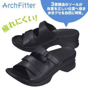 アーチフィッター アーチフィッターO脚402 「S〜L」...