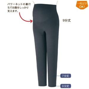 桝谷 産前 デニムニット妊婦帯レギンス 「マタニティM 7分...