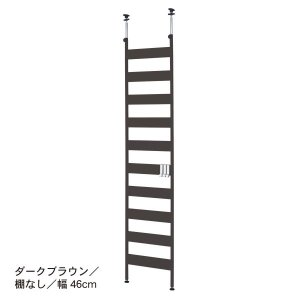 ●奥行4(フック・棚含まず)、高さ200〜260cm ●耐荷重量/全体:10kg、フック:1.5kg...
