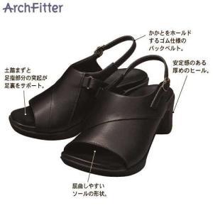 アーチフィッター アーチフィッター ワーク304 「S〜L」...