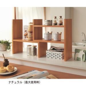 木製スライドシェルフ|bellemaison
