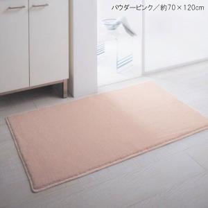 バスマット バス マット 風呂 吸水 速乾 洗える すべりにくい コスモトロン 日本製 パウダーピン...