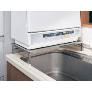 伸縮式食洗機ラック|bellemaison