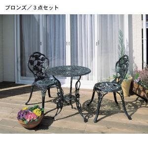 ガーデニング用品 ガーデンローズ柄テーブル3点セット カラー ホワイト|bellemaison
