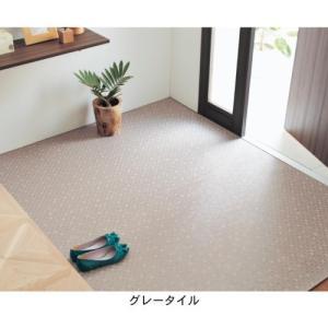 拭き掃除がしやすい玄関シート 「約1m」