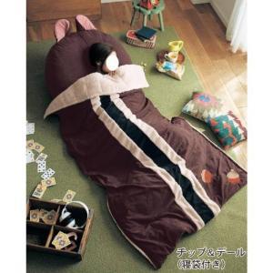 ディズニー うたた寝クッション 寝袋付き|bellemaison