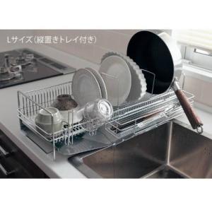 BELLE MAISON DAYS 燕三条で作るステンレス製水切りカゴ[日本製] Lサイズ(縦置きトレイ付き)|bellemaison