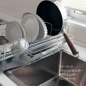 BELLE MAISON DAYS 燕三条で作るステンレス製水切りカゴ専用パーツ[日本製] グラスホルダー bellemaison