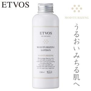 エトヴォス モイスチャライジングローション(化粧水)...