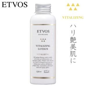 エトヴォス/ETVOS バイタライジングローション(化粧水)...