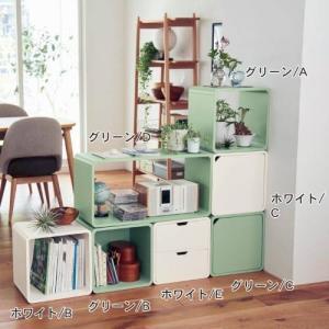 曲げ木風ユニットボックス 「D/オープンワイド」の写真