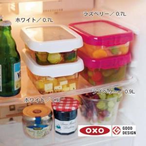 OXO/オクソー 角型保存容器 ロックトップコンテナ 0.9L