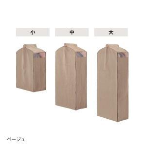 ■小:幅約28×奥行約58×高さ約80cm ■中:幅約28×奥行約58×高さ約115cm ■大:幅約...