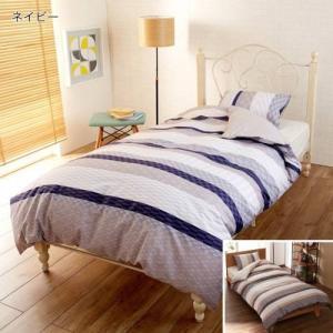西川リビング 綿100%幾何ボーダーの掛け布団カバー・枕カバー(単品) 「枕カバー」の写真
