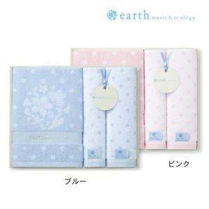 earth music&ecology バス・フェイ...