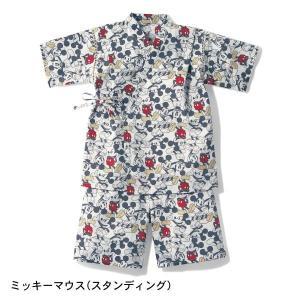 甚平 浴衣 子供 男の子 ディズニー おしゃれ ミッキーマウス(スタンディング) 90〜100 11...