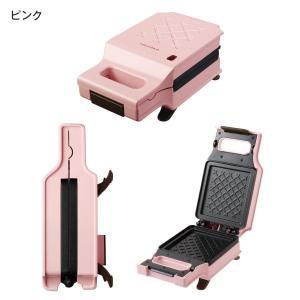 プレスサンドメーカー キルト カラー 「ピンク」