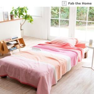 ベルメゾン ダブルガーゼタオルケット カラー 「ピンク」|bellemaison
