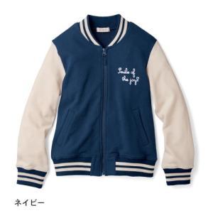 ガールズ スタジャン風裏毛ジャケット J―XXS(135―1...