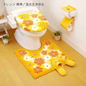 フラワー柄のトイレマット・フタカバー(単品・セット) 「標準/温水洗浄便座」の写真
