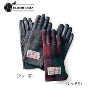 ハリスツイードレザー手袋 ネット限定カラーあり/BRITISH GREEN/ブリティッシュグリーン/ベルメゾンネット