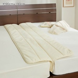 並べたベッドの間の隙間を埋めるパット 「約90×190cm」