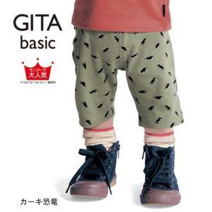 ジータ/GITA basic ベビー服 スムースハーフパンツ...