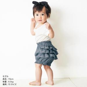 ジータ/GITA basic ベビー服・女の子 きっちりとみ...