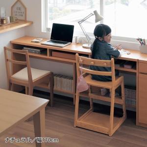 学習机 学習デスク コンセント付き デスク ワークデスク リビング 学習 机 日本製 ナチュラル 旧 幅145の写真
