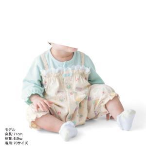 キキ&ララ ベビー服・女の子 レイヤード風カエルロン...