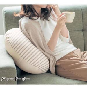 """ベビー """"授乳クッションにもなる抱き枕""""がすっぽり入るクッションカバー[日本製]"""