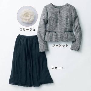 StyleNote/スタイルノート サイズ豊富★3点セットスカートスーツ 7AR―21ABR 入園・卒園ママ 7AR61〜15ABR76