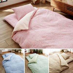 抗菌・防臭加工の掛け布団カバー・枕カバー(単品) 枕カバー/ベルメゾンネット