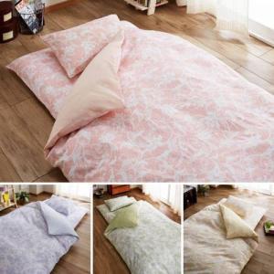 抗菌・防臭加工の掛け布団カバー・枕カババー(単品) 枕カバー