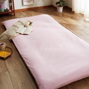 日本製抗菌・防臭加工の敷き布団カバー 「シングル」の写真