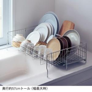 シンクに渡して使える皿立て付き伸縮水切り 奥行約57cmスリム|bellemaison