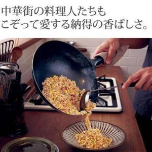 山田工業所 値下げ 鉄 打出しフライパン中華鍋 <24...