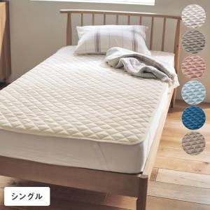 敷きパッド 先染め綿100% シングル 約100×200cm
