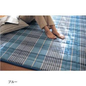 BELLE MAISON DAYS 値下げ しじら織りのキルトラグ 約190×190|bellemaison