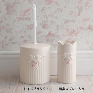 陶器のトイレ小物 「消臭スプレー入れ」の写真